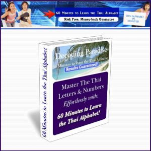 Learn the Thai Alphabet