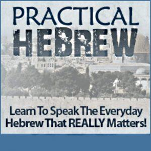 Practical Hebrew