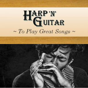 Learn Harmonica and Guitar