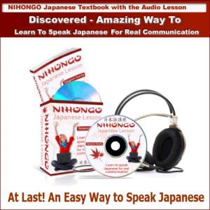 Nihongo Japanese Video Lessons